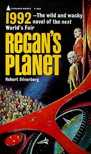 Regan's Planet by Robert Silverberg (Pyramid F-986)