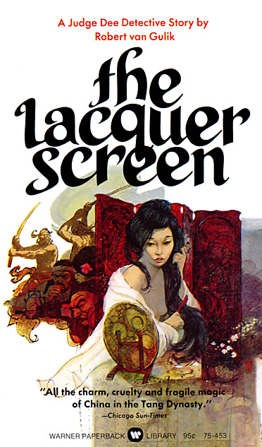 The Lacquer Screen by Robert Van Gulik