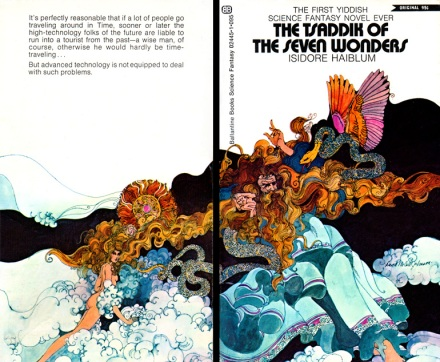 The Tsaddik Of The Seven Wonders by Isidore Haiblum