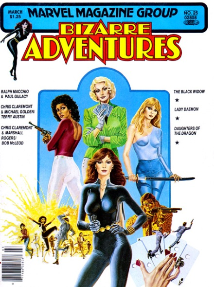 Bizarre Adventures #25, 3/81
